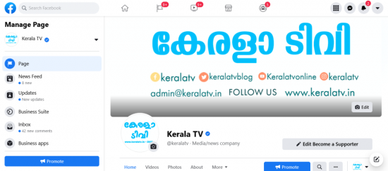 Kerala TV Facebook Page