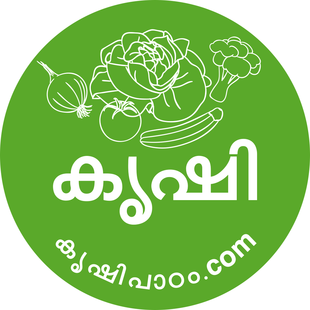 Krishi Website Malayalam